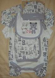Набор для новорожденного 5 предметов, Baby Ohm